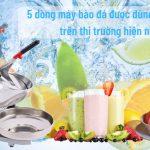 5-dong-may-bao-da-duoc-dung-pho-bien-tren-thi-trong-hien-nay